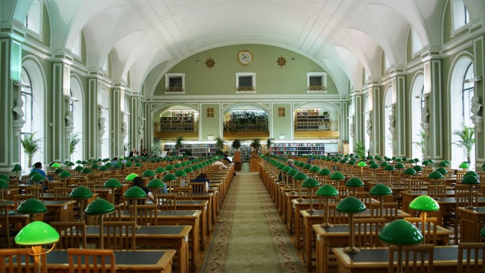 Biblioteca Nazionale di Mosca
